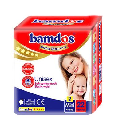Tả giấy Bé siêu mỏng thoáng khí thấm hút mạnh mẽ cho bé tã đầy đủ lõi nhỏ gói đơn giản cung cấp ngoạ