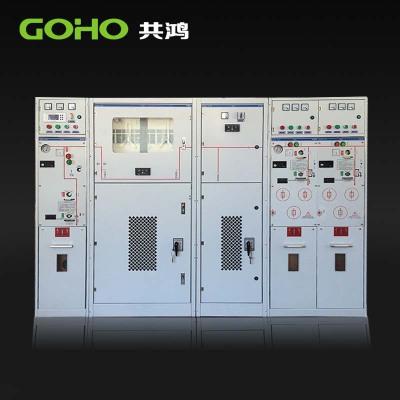 Tủ mạng cabinet GHRM-12 hoàn thành mạng vòng tủ cách nhiệt rắn tủ bơm hơi chung hộp phân phối điện t