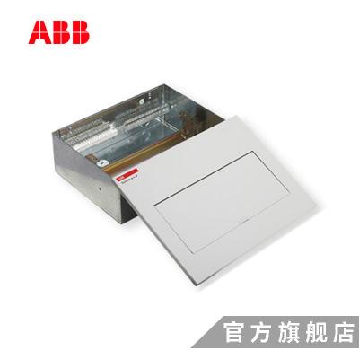 Hộp phân phối điện [Hộp phân phối điện áp thấp ABB] ACM 20 FNB; 10060434