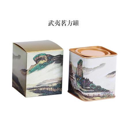 QUAJIASI  Hũ kim loại Bình trà vạn năng tráng kim loại con dấu cầm tay bình trà kim loại bình lưu tr