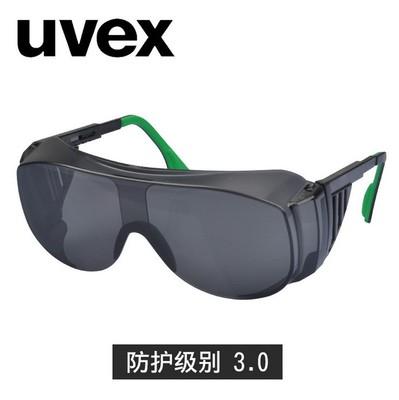 Kính hàn  Kính hàn UVEX thợ hàn đặc biệt hàn bảo vệ gương chống tia lửa
