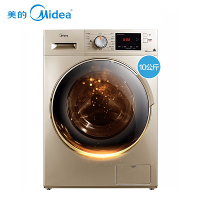 Midea Máy giặt Máy giặt trống tự động đẹp gia đình mini bánh sóng nhỏ máy sấy công suất lớn 8/9/10 k