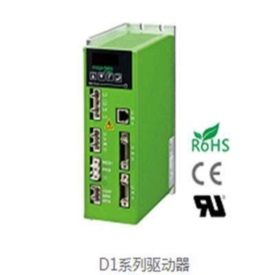 Mô-tơ Servo Máy phay tiện SD200 CNC ổ đĩa chuyên dụng tương thích với hệ thống định vị servo động cơ