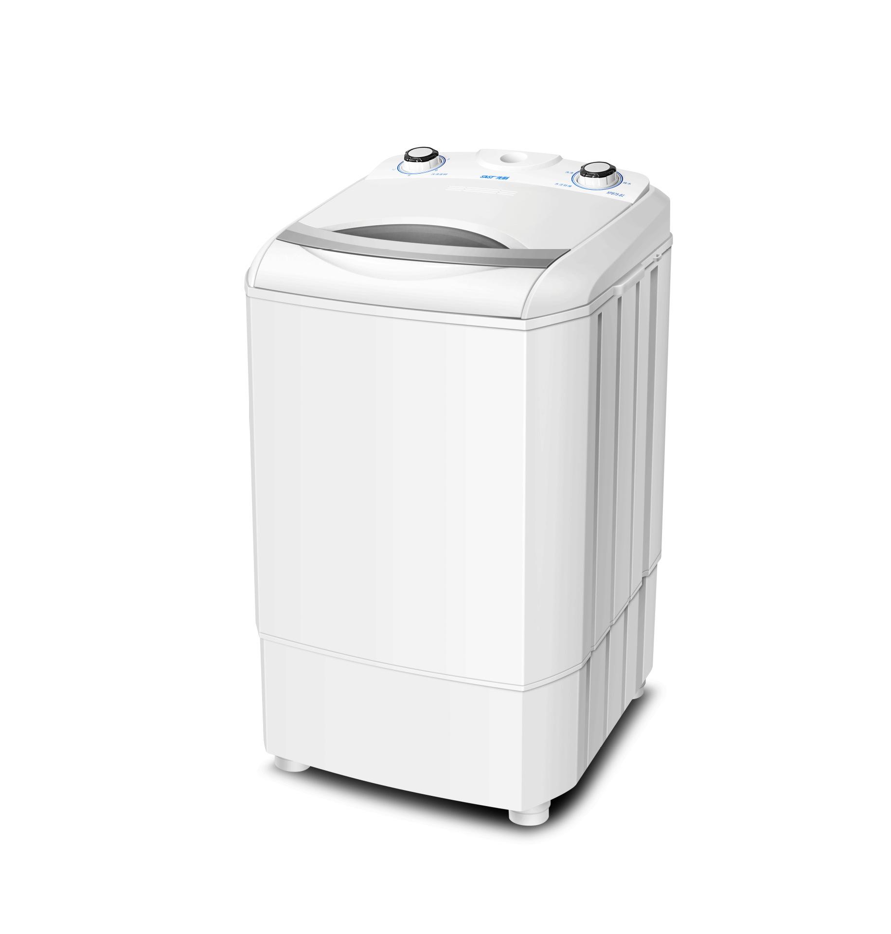SAST Máy giặt bán tự động Yushchenko XPB78-B1 công suất lớn ký túc xá giặt quần áo trẻ em bé không d