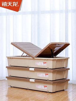Citylong  Thùng nhựa   hộp nhựa giải phóng mặt bằng lớn hộp lưu trữ ba mảnh dưới hộp lưu trữ giường