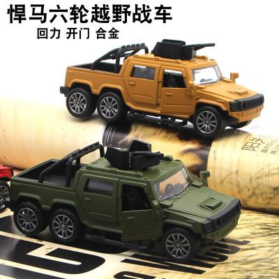 Mô hình xe Nhà máy sản xuất trực tiếp mẫu xe hợp kim Mercedes-Benz G65 kéo lại đồ chơi sáng tạo làm