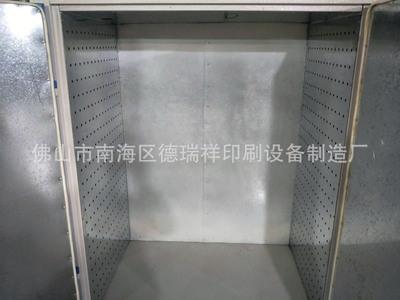 Thiết bị nhiệt điện Lò nướng công nghiệp Tiết kiệm năng lượng lớp lưu thông không khí nóng kệ lò Lò