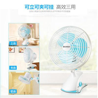 Quạt máy Chigo nhỏ quạt điện mini clip giường quạt phòng ngủ nhà ký túc xá quạt sinh viên giường lắc