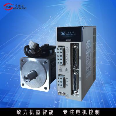 Mô-tơ Servo Hệ thống điều khiển định vị servo CNC ba trục trong nước Thiết bị điện tử Hệ thống định