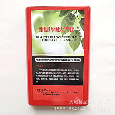 Thảm chữa cháy  Chăn chống cháy thoát hiểm khẩn cấp chống cháy chăn chống cháy sợi thủy tinh chăn lử