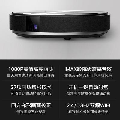 Hạt Cinema gia đình Máy chiếu Nut G7 gia đình HD 1080p thông minh wifi không dây không màn hình TV 3