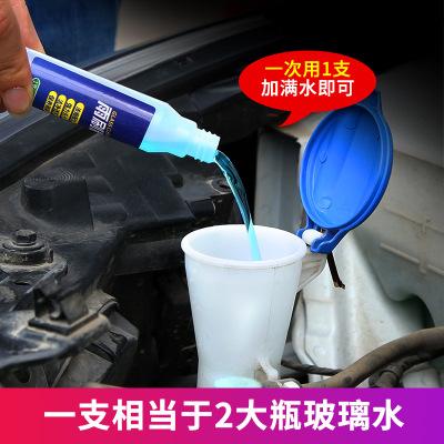 Nước rửa kính xe chuyên dùng cho ô tô loại cô đặc .