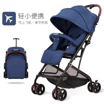 Xe đẩy trẻ em Xe đẩy em bé Oubao nhẹ và đơn giản siêu nhỏ có thể ngồi ngả xe đẩy em bé giảm xóc có t