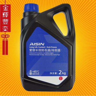 AIXIN Chất chống đông Chất chống đông Aisin Bể nước làm mát AISIN Po Điểm băng đỏ -45 ° C Thang máy