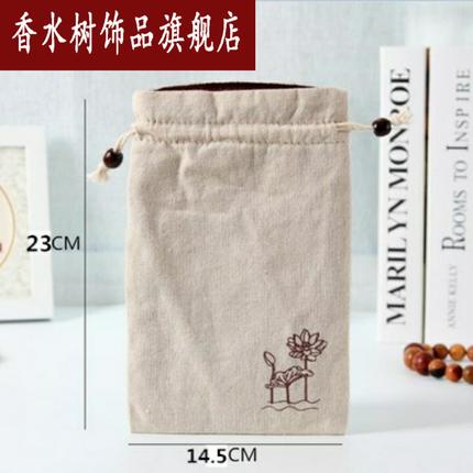 Xiangshuishu Túi đựng trang sức Xiaofu túi nhỏ kit niêm phong túi lưu trữ túi trang phục Hanfu tiền