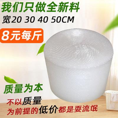 Túi xốp hộp  Bong bóng màng rộng 20/30/40 / 50 cm Bong bóng dày dày chống sốc bong bóng cuộn đóng gó