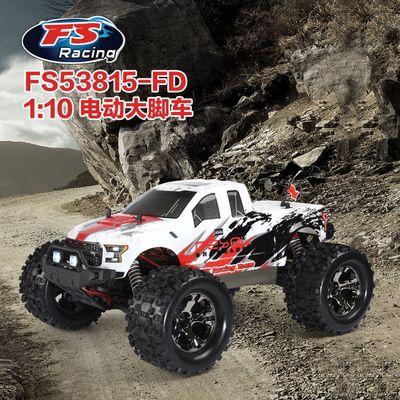 Xe điều khiển từ xa Flying God 1/10 xe lớn 4WD cọ điều khiển từ xa xe điện Tốc độ cao xe lớn đồ chơi