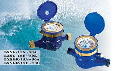 Amico Đồng hồ nước  Cung cấp đồng hồ nước nóng cánh quạt đồng Ameco LXSGR-E DN15 ~ DN50