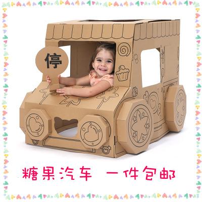 Đồ chơi sáng tạo Nhà lều giấy trẻ em Đồ chơi sáng tạo DIY cha-con tô màu xe đồ chơi lớn