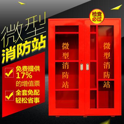 Hộp đựng vòi chữa cháy Phòng cháy chữa cháy hộp công cụ chữa cháy tủ công cụ chữa cháy tủ khóa kết h
