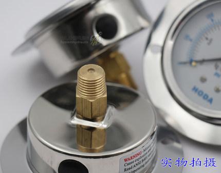 BODA Đồng hồ đo áp suất  Đồng hồ đo áp suất và áp suất dầu thủy lực LB / YN / 60ZT / 1/2/3/4/5/6/7/0