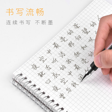 Deli Bút bi 60 Pack Deli 0,5mm Văn phòng Bút trung tính Business Bullet Sign Carbon Black Water Pen