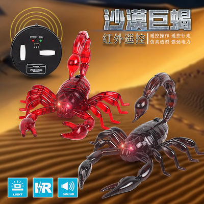 Đồ chơi khăm Mô phỏng sạc xúc xắc điều khiển từ xa 360 ° Động vật Bán buôn đồ chơi bán buôn