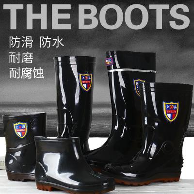 Giày bảo hộ Giày cao su bảo hiểm lao động đi mưa thấp trường trung học nam giày nước trang web ủng n
