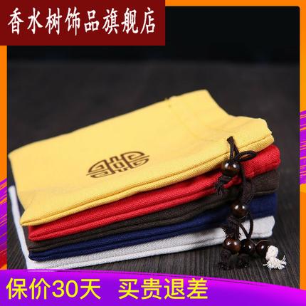Xiangshuishu Túi đựng trang sức Wenwan túi vải hạt lớn hạt vòng tay để chơi lưu trữ hai lớp túi tran