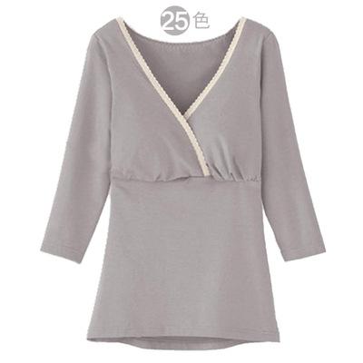 Trang phục trong tháng (sau sinh) Quần áo cho con bú Nhật Bản quần áo nữ điều dưỡng cotton dài tay c