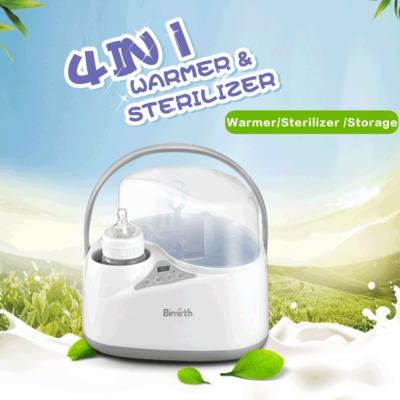 Máy giữ ấm sữa Bình sữa tiệt trùng ấm sữa giữ nhiệt đa năng hơi ấm sữa tiệt trùng sữa nóng tiệt trùn