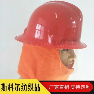 Nón bảo hộ 97 mũ bảo hiểm chống cháy smash-bảo vệ mũ bảo hiểm cứu hộ thiết bị cứu hộ