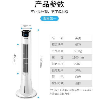 Quạt máy Quạt điều hòa không khí im lặng làm mát tháp quạt dọc hộ gia đình làm mát quạt làm ẩm tủ lạ