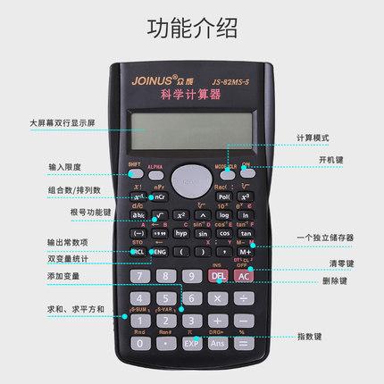 Máy tính  Sinh viên sử dụng kế toán kiểm tra chuyên môn kiểm toán xây dựng thống kê khoa học chức nă