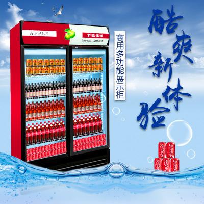Tủ lạnh Tủ đồ uống Leverkusen tủ lạnh thương mại một cửa đôi cửa ba cánh tủ lạnh tủ lạnh đồ uống lạn