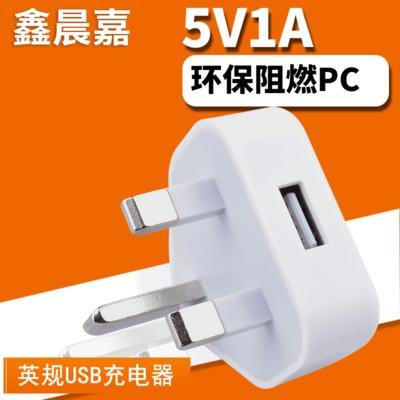 Đầu cắm sạc Điện thoại di động sạc du lịch nhà máy bán hàng trực tiếp chứng nhận CE tam giác tiêu ch