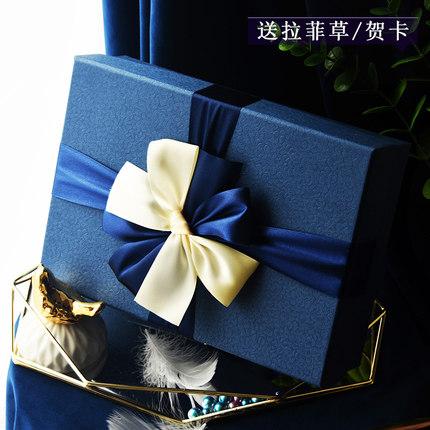 Ke Ke'an Hộp giấy bao bì Mỹ phẩm ngày Valentine Hộp quà tặng nước hoa lớn tinh tế đơn giản Hộp quà
