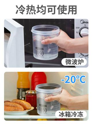 Artline  Chai nhựa  Niêm phong có thể lưu trữ hộp nhựa thực phẩm lọ lọ ăn nhẹ nhà bếp trong suốt sữa