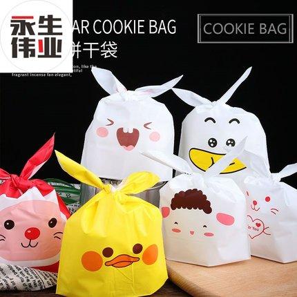 PAMPAS  Thị trường bao bì nhựa Túi kẹo sáng tạo dễ thương túi ziplock phim hoạt hình Liuyi túi quà t