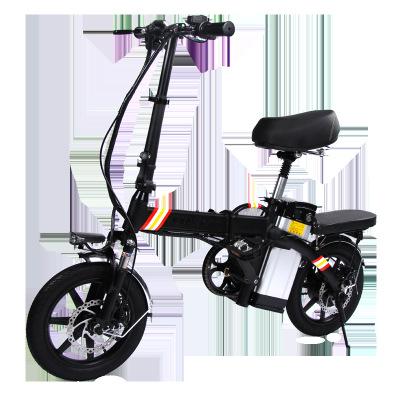 Xe Đạp điện Mini kiểu dáng thể thao .