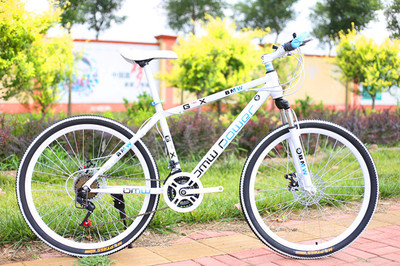 Xe đạp leo núi thể thao BMW 26 inch