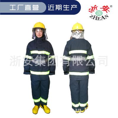 Trang phục chống cháy  Zhe'an 02 trạm chống an ninh phòng cháy chữa cháy quần áo áo quần áo quần áo
