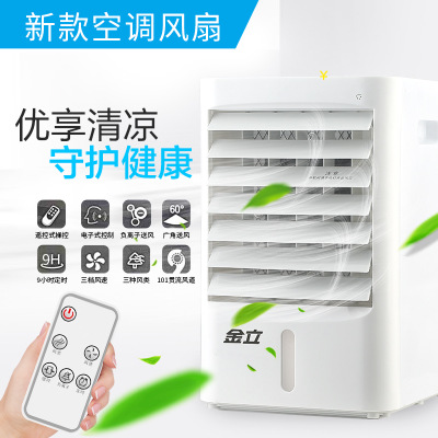 Quạt máy Nhà máy bán buôn quạt lạnh và điều hòa không khí