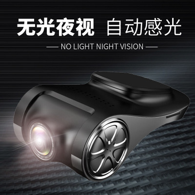 Chó rôbôt Super Matte Night Vision USB Driving Recorder Hidden ADAS Electronic Dog Zinc Alloy DVR