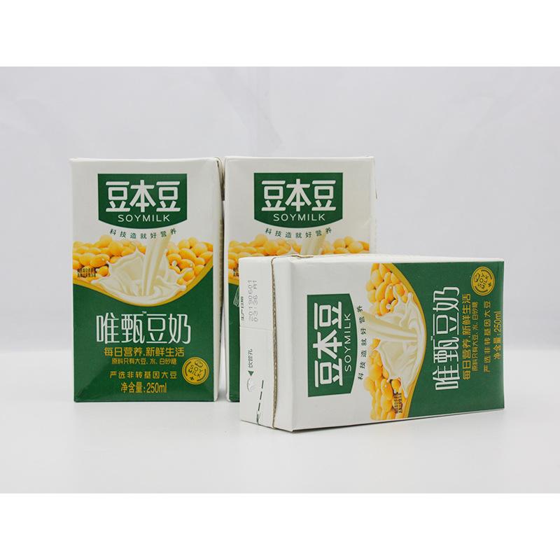 DOUBENDOU Máy làm kem, sữa chua, đậu nành Đậu Đậu Sữa đậu nguyên chất 250ml * 12 hộp
