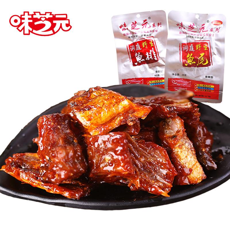 Weizhiyuan NLSX thực phẩm (sẽ gồm nhìu ngành như bánh, ...) Weizhiyuan Đuôi cá / bít tết cá 26g * 40