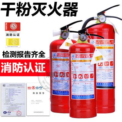 Hộp đựng vòi chữa cháy Bình chữa cháy hộp chữa cháy hộp bình chữa cháy 4kg bột khô cầm tay 3kg hộp b