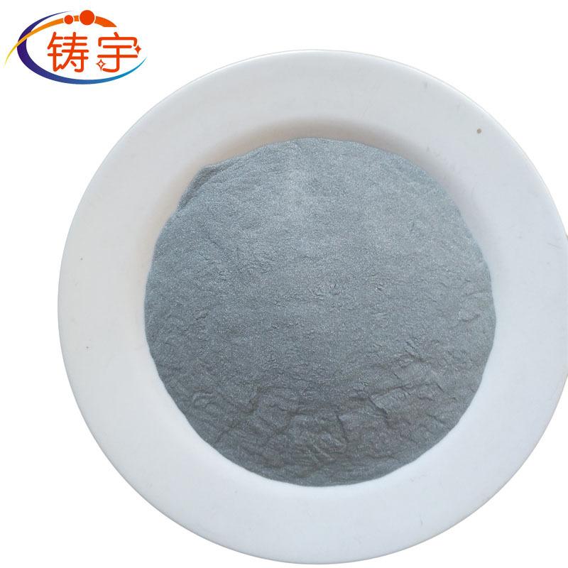 Bột kim loại Nhà máy trực tiếp bột chrome độ tinh khiết cao siêu mịn chrome bột kim loại chrome bột