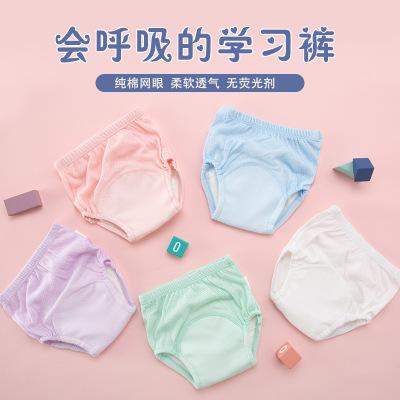 Tả vải Quần lưới bé tập vòng tã mùa hè có thể giặt tã trẻ em học quần túi tã chống thấm thoáng khí m