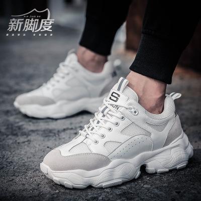 Giày tăng chiều cao Chân mới một thế hệ giày tăng siêu lửa Giày cũ thể thao và giày giải trí tăng gi